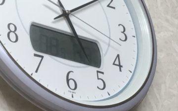 終業時間の時計
