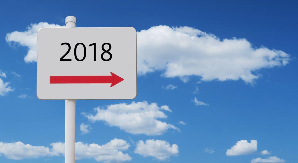 2018年に向かって