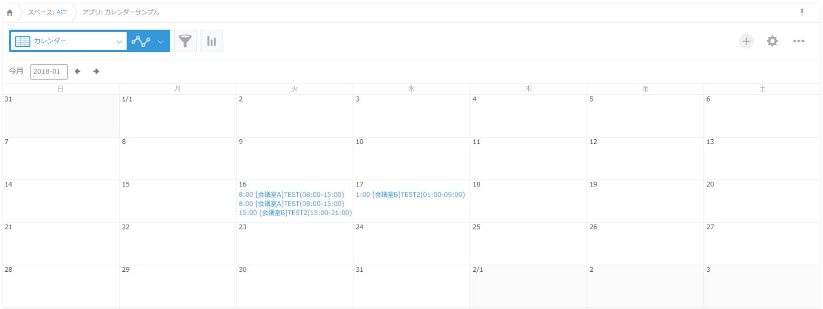 kintoneカレンダー形式表示(デフォルト)