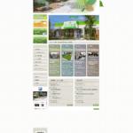 ガーデン光房ホームページ