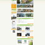 ガーデン光房日向店ホームページ