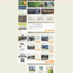 ガーデン光房 生目店ホームページ